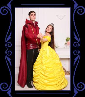 Бэль и принц